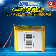 3.7V lithium polymer battery 854050 2000mAh intelligent electronic temperature and humidity environment test equipment Li-ion Ce(China)
