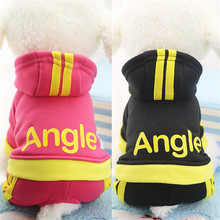 New Autumn/winter Pet Dog Clothes 100% Cotton Four Feet Warm Jackets for Small Dogs Puppy Hooded Jacket(rose Red,black)(China)