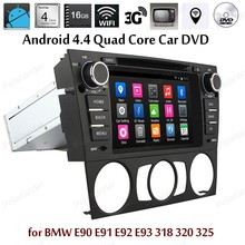 Android4.4 Car DVD Support DTV TPMS DAB + screen mirroring GPS BT 3G WiFi For BMW E90 E91 E92 E93 318 320 325 Quad Core radio