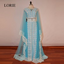 Plus Size Muslim Evening Dress 2017 LORIE Caftan Marocain Light Blue Long Sleeve Prom Dresses With Vintage Lace Abaya In Dubai(China)