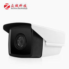 IP Camera Webcam 200w high-definition Digital Video Camera Phone Remote Monitoring Compression IR-cut Performance Night Vision