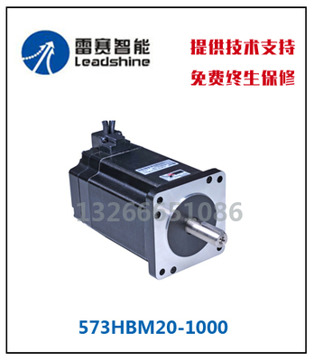 Simple closed-loop stepper motor servo 573HBM20-1000 higher precision and stable performance<br><br>Aliexpress