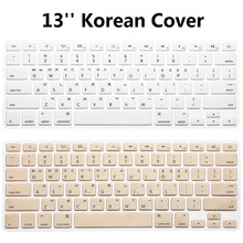 Silicone KR Korean Keyboard Cover For Macbook Air Pro Retina 13 15 inch PC Computer Keyboard Protector Skin Cover For iMac(China)