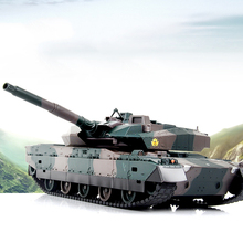 Camouflage 40CM Toy Tank Model Electric Remote Control RC Tank For Boys Children Electronic Games Brinquedos Birthday Gifts(China)