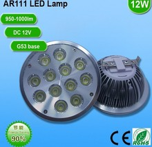 Free shipping 4pcs/lot G53 led spotlight AR111 led bulb 12W high power led lamp DC12V white 1200lm commercial light RoHS CE