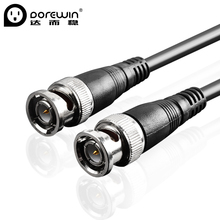 Dorewin BNC Cable for Analog AHD CVI CCTV Surveillance Camera DVR Kit BNC to VGA Converter Cable BNC Male to BNC Male Cable(China)