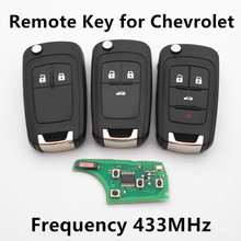Remote Key for Chevrolet Cruze Aveo Orlando CAMARO MALIBU EQUINOX SONIC SAIL SPARK Car Key Vehicle Remote