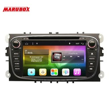 Marubox M600A4,Two Din,7 Inch 4 Core Android 6.0.1 Car DVD GPS For Ford Mondeo Focus 2 S-max 2007 2008 2009 2011 2013 with Radio