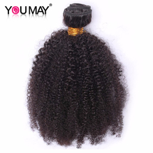 You May hair Mongolian Hair Afro Kinky Curly Bundles Human Hair Weaving Natural Black Color 1 Piece Non-Remy Hair 10-24inch