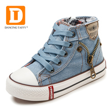 Brand Denim Jeans Children Shoes Boys New 2017 Canvas Sneakers Kids Shoes for Girls Baby Flat Rubber Casual Board Student Boots