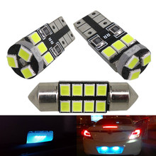 WLJH 8x White T10 W5W Car Led Interior Light Package for Honda Accord Sedan Coupe 2003 2004 2005 2006 2007 2008 2009 2011 2012
