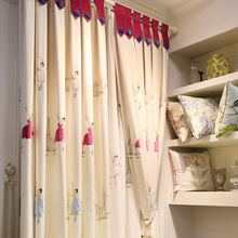 Luxury Embroidered 3d Dance Princess Cortinas Kitchen Curtain Half Blackout Curtains Livingroom Kids Window Papelaria,1 Panel