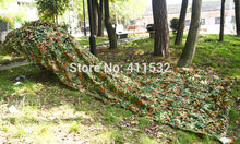 2X2m Car Cover Sun Shade Cloth Military Camouflage Netting Hunting Camping CS Camouflage Indoor Adornment N14974(China)