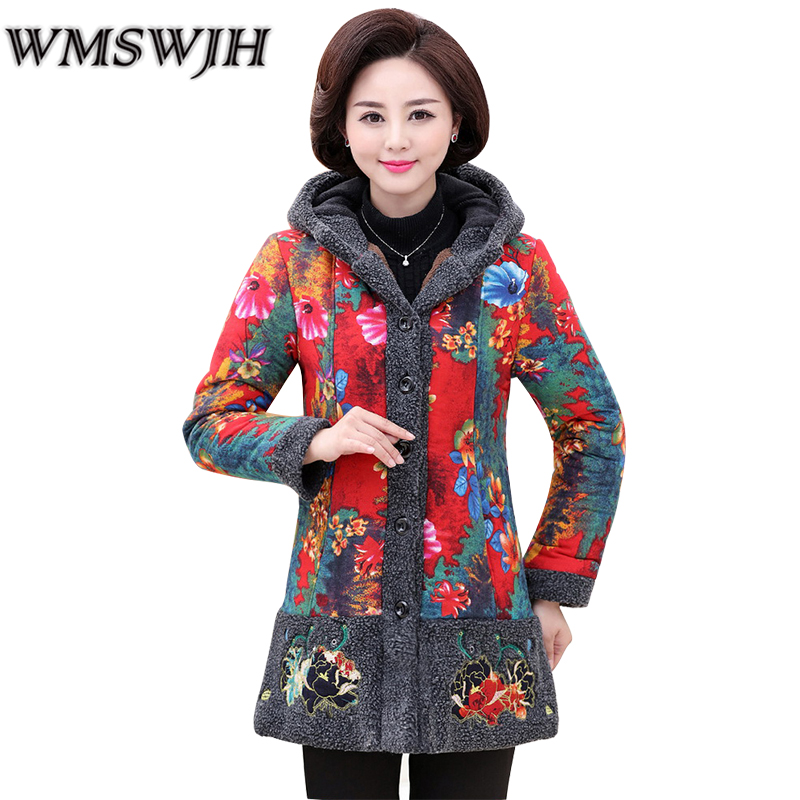 2017 New Middle-Elderly Women Winter Jacket Coat  Hooded Women Jacket Mother Fitted Plus Size Thick Warm Female Outerwear  Îäåæäà è àêñåññóàðû<br><br>