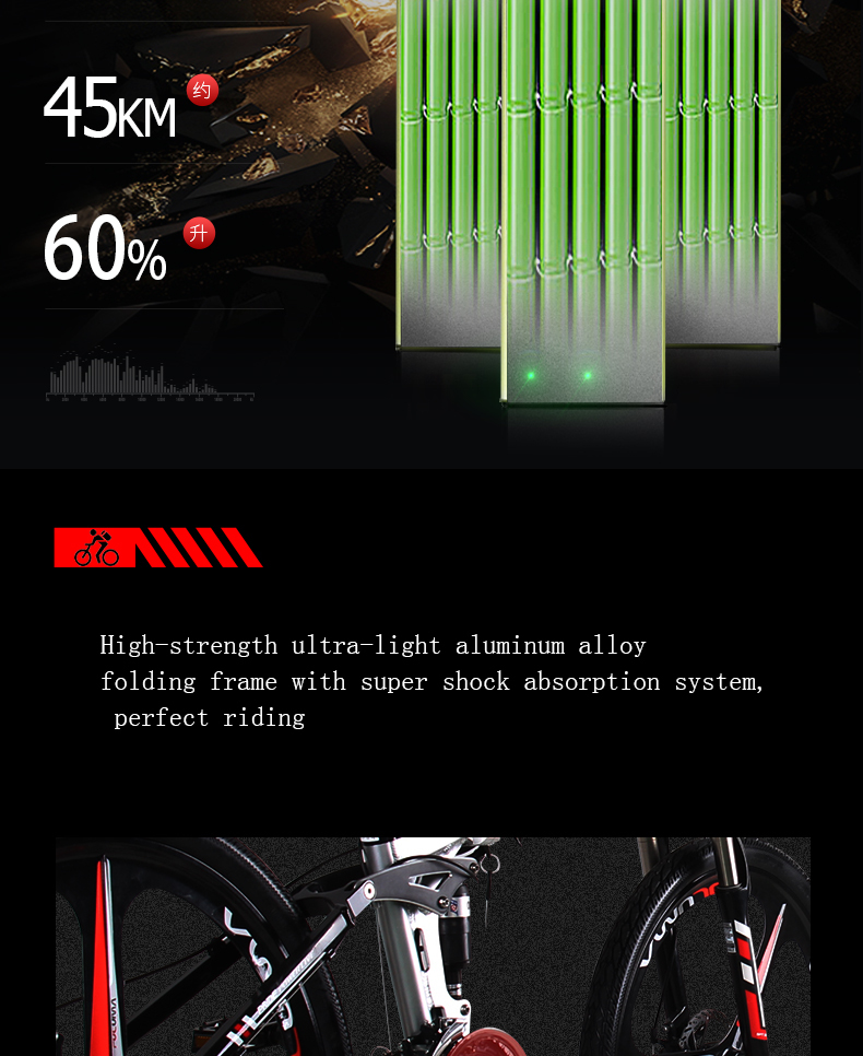 Electric Bike 26inch Aluminum Folding Electric Bicycle 500w Powerful 48v12.5a Lithium Battery E Bike Snow /mountain/city Ebike