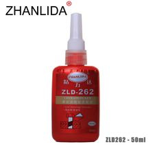 ZHANLIDA 262 50ml Screw Locking Agent Anaerobic Glue Thread Seal up Anti Rust Solvent Resistance Permanently Fixed Adhesive