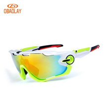 OBAOLAY Outdoor Cycling Sunglasses Polarized Bike Glasses 5 Lenses Mountain Bicycle UV400 TR90 Goggles MTB Sports Eyewear Men