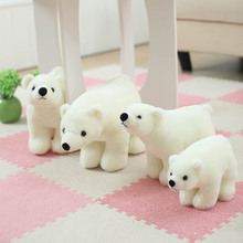 7.8 Inch Plush Polar Bear Sweet Cute Lovely Stuffed Baby Kids Toys for Girls Birthday Christmas Gift Cute Girl 20cm Baby Doll(China)