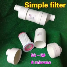 Simple filter  50-50 (HEPA filter cartidge , Can be washed with water)    1 piece