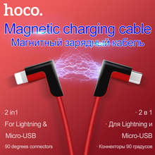 HOCO 2 in 1 Magnetic Charging Cable for Apple Plug iPhone iPad to USB Charger Wire Micro USB for Samsung Xiaomi L shape Cord(Hong Kong,China)