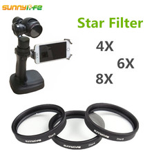 Sunnylife DJI OSMO Inspire 1 Camera Lens Filter 4X 6X 8X Star Filter Night Filter 4-Point 6-Point 8-Point for DJI Inspire1 X3