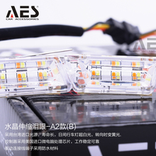 AES 2PCS Flexible Led Strip Light White/Yellow Crystal DRL/ Daytime Running Light  For Toyota Corolla Ford Focus 2 Lexus H4 H7