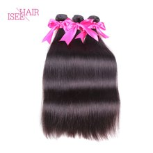 BFF GIRL Hair 8A Peruvian Virgin Hair Straight  Weave Beautiful 100% Unprocessed ISEE Hair Products Human Hair