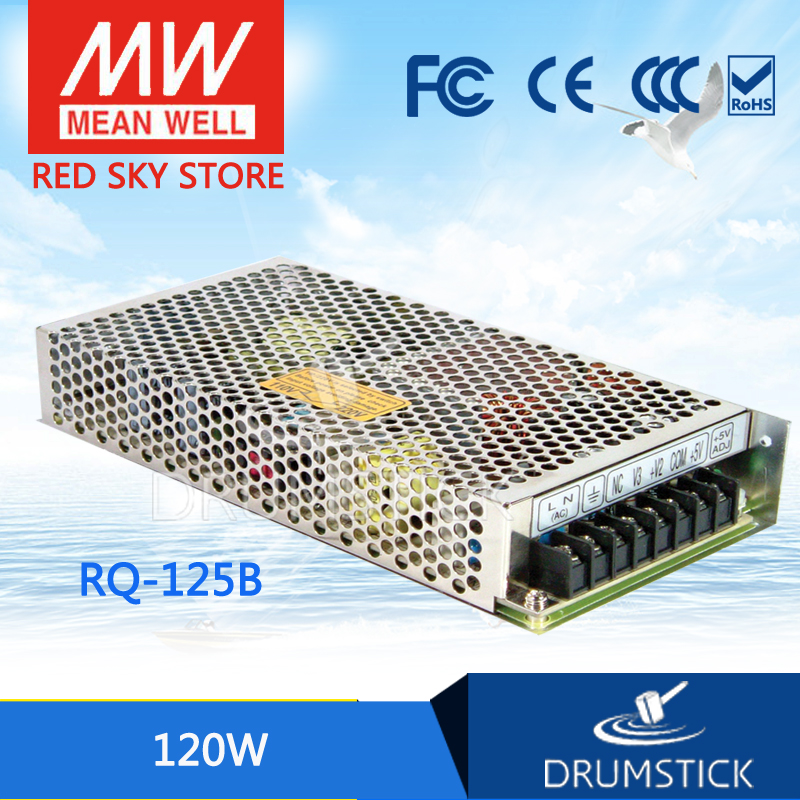 Advantages MEAN WELL RQ-125B meanwell RQ-125 120W Quad Output Switching Power Supply<br>