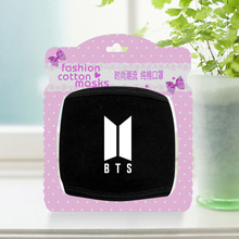 Korean style BTS Logo mouth mask Fashion personality Breathable comfortable Face Masks Anti-bacterial Dust Cotton Mouth-muffle