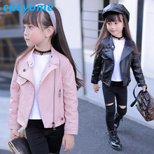 Cutyome Spring Autumn PU Leather Jacket for Girls Teenages Clothes Child Motorcycle Bomber Blazers 2017 Children Outerwear Coats