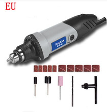 400 w mini electric drill with 6 positions variable speed  rotary tools with  mini grinder+15 pcs Accessories