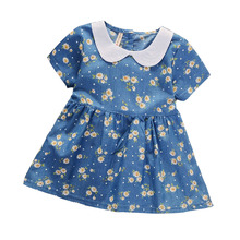 BibiCola 2017 summer baby clothing girls summer Small daisy dress baby girl flower clothes kid dress newborn baby dress(China)