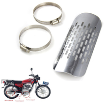 1set Universal Chrome Steel Motorcycle Exhaust Muffler Pipe Heat Shield Cover Guard 51mm-71mm #6574(China)