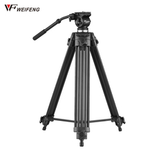 Weifeng WF-717 Tripod 1.5m Professional Aluminum Alloy Tripod w/Fluid Hydraulic Head for Canon Nikon Sony Camera Camcorder Video(China)