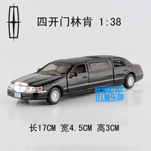 KINSMART Die Cast Metal Models/1:38 Scale/1999 Lincoln Town Car Stretch Limousine toys/for children's gifts/for collections