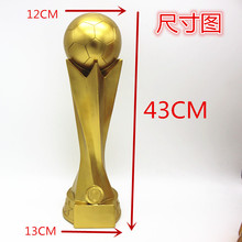 creative resin trophies Customize football cup basketball game Golden ball striker cup printing for free()