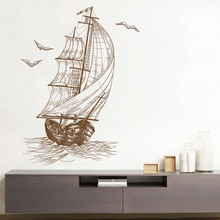 Ocean Seagull Sail Boat Wall Sticker Kids Nursery Room Baby Bedroom Decor PVC Art Wall Decals Hot Sale(China)