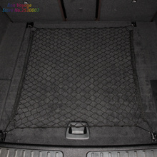 4 HooK Car Trunk Cargo Mesh Net Luggage For Land Rover Defender Discovery Freelander LR2 LR3 LR4 Range Evoque