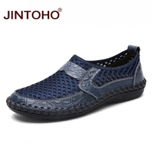 JINTOHO 큰 Size Summer Men Casual Shoes 패션 숨 Men Shoes 캐주얼 남성 Shoes Brand Men 패션 Sneakers 싼 Shose(China)