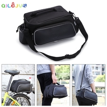 Buy Bike Rear Seat Bag Cycling Bike Carbon Fiber Faux Leather Bicycle Rear Rack Seat Pannier Bag Pouch for $16.22 in AliExpress store
