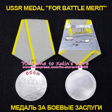 XDM0046 WWII USSR Medal for Battle Merit WWII CCCP Soviet Union Combat Award Medal Meritorious Service WWII Russia Metal Badges