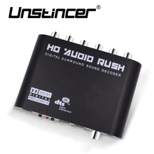 UNSTINCER 5.1 Channel Digital Sound Decoder For Audio Converter Gear Surround Sound Rush Decoder Hd Players For PC DVD Headphone(China)