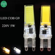 1X LED G9 Lamp Bulb 220V-240V 9W COB SMD LED Lighting Lights replace Halogen Spotlight Chandelier Light Lampada Led G9 Bulb(China)