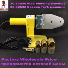 Plumber tools DN 20-32mm AC 220/110V 600W plastic pipe welder tools ppr welding machine Full Automatic Heating(China)