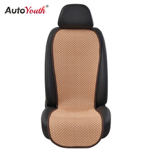 AUTOYOUTH 1PC Ice Silk Breathable Seat Cushion 4 Colour Car Seat Cover Summer Universal Auto Seat Covers Protector Car Styling(China)