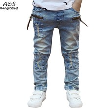 Autumn Fashion Little Boy Elastic Waist Jeans For Children Full Length Cool Pants For Boys Denim Pant Kids Trousers(China)