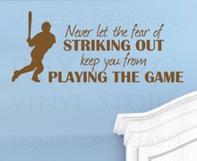 CaCar Home Wall Quote Decal Sticker Vinyl Never Let the Fear of Striking Out Baseball Wall decor(China)