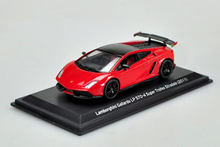 rare IXO1: 43 LP570-4 2011 super sports car model Alloy car models Favorites Model