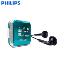 PHILIPS MP3 Mini Player Best Selling MP3 Hifiman Jogging Lossless Portable Digital Hifi Flac Sport Audio Mp3 Screen Music Screen