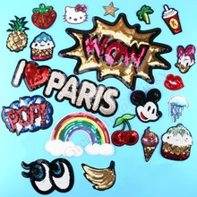 Clothes Embroidered Iron On Patches Cloth Sequins Patch DIY Sew On Appliques Garment Accessory Lip Wow Eyes Duck Hot Fix Motifs